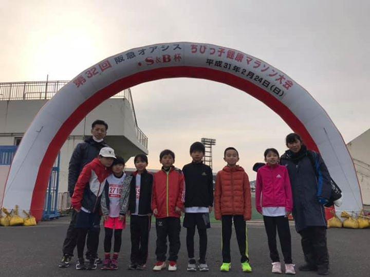平成31年2月24日 マラソン大会